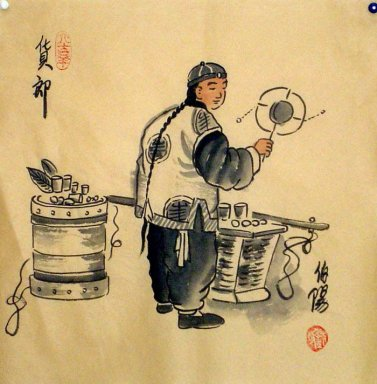 Old Beijingers, Stall - Chinese painting