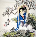 Girl wear a flower-Daihua - Chinese Painting
