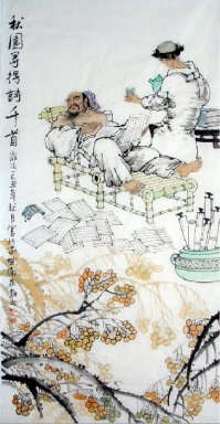 Poet-Chinese Painting