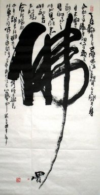 Buddha-Beautiful calligraphy - Chinese Painting