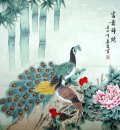 Peacock&Bamboo&Peony - Chinese Painting