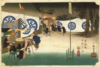 Seki Early Departure From The Daimyos Inn