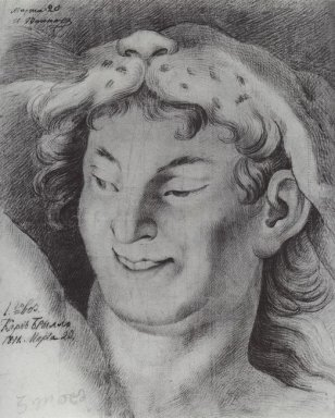 The Head Of Bacchus