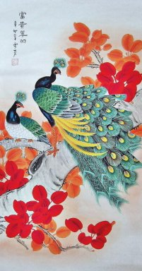 Peacock&Red Leaves - Chinese Painting