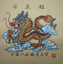 Zodiac & Dragon - la pintura china