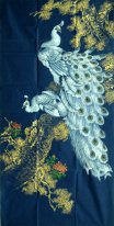 Peacock - Chinese Painting