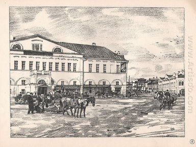 Sergiyev Posad The Old Hotel 1923