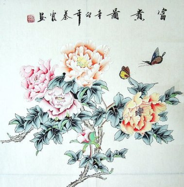 Peony&Dragonfly - Chinese Painting