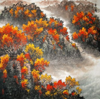 Waterfall, Trees - Chinese Painting