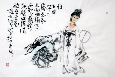 Focussed-The combination of calligraphy and figure - Chinese Pai
