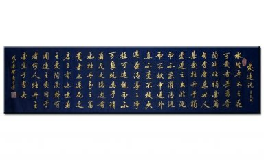 Reminiscence-Blue paper Golden words - Chinese Painting