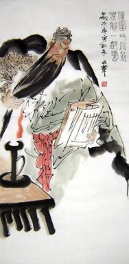 Guan gong - Chinese Painting