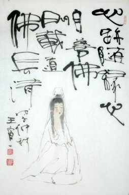 State of mind Going-The combination of calligraphy and figure -