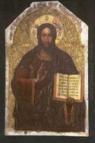 Icon of the Savior from the Maniava Hermitage iconostasis1698