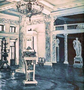 Concert Hall Of The Ostankino Palace 1950