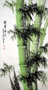 Bamboo-Peace- - Chinese Painting