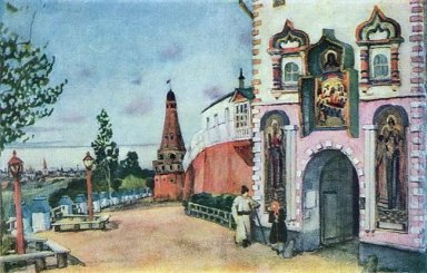 Stage Design For Ostrovsky S Comedy Heart Is Not A Stone 1915