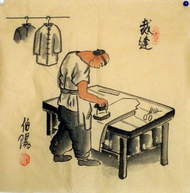 Old Beijingers, tailor - Chinese painting