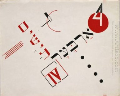 Book Cover For Chad Gadya By El Lissitzky 1919