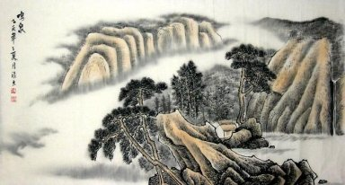 Pine trees on the cliff-Xuanya - Chinese Painting