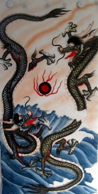 Dragon - Chinese Painting