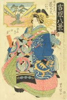 Courtesan Choto With Two Kamuro (Young Attendants) Behind Her