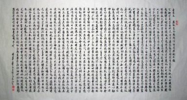 Thousand Character Classic - Chinese Painting
