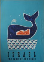 Jonah and the Whale (Israel Travel Poster)