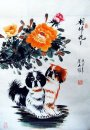 Dog - Chinese Painting
