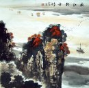 Mountains, River, Boat - Chinese Painting