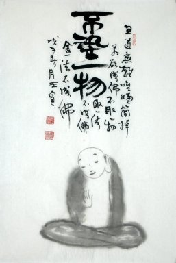 Do not dye a thing-The combination of calligraphy and figure - C