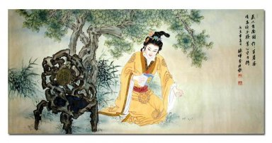 Beautiful poetry - Chinese Painting