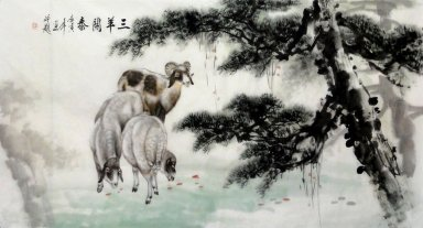 Sheep-Pine - Chinese Painting