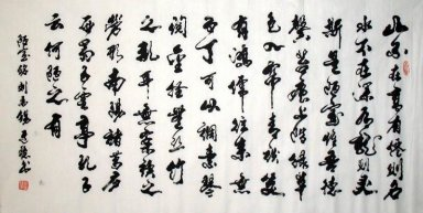 An Epigraph on My Humble Home - Chinese Painting