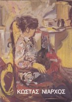 Portrait of a woman with black cat