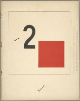 Book Cover For Suprematic Tale About Two Squares 1920