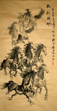 Horse-Antique Paper - Chinese Painting