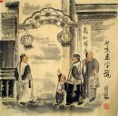 Old Beijing - Chinese painting