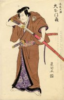 The actor Otani Monzo in the role of Igarashi Tenzen