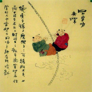 No pain, No gain - Chinese painting