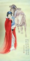 Wang Zhaojun, Four ancient beauty- Chinese Painting
