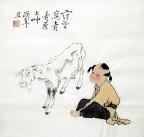 Children, Cow - Chinese Painting