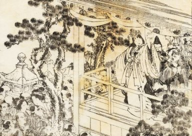 A Scene Of A Shinto Shrine Dance Kagura