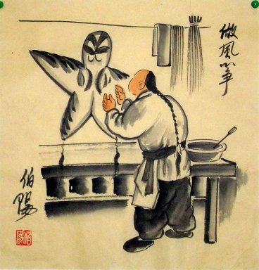Old Beijingers, kite - Chinese painting - Chinese painting