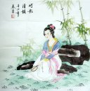 Belle Dame - Peinture chinoise