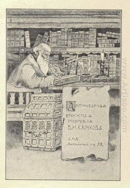 Bookplate Of V I Klochkov