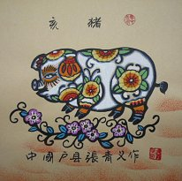 ZodiacΠg - Chinese Painting