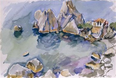 Crimea The Rocks By The Sea 1929