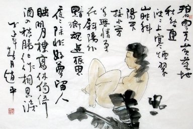 Correct good-The combination of calligraphy and figure - Chinese