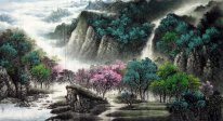 Mountains, waterfall, trees - Chinese Painting